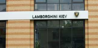 Salon Lamborghini kiev