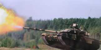 jamp-tank