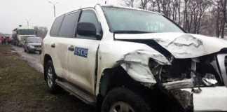 Наблюдатели ОБСЕ попали в аварию