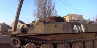 БМП в Донецке сбила столб