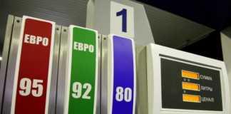 Сколько будет стоить топливо в Украине
