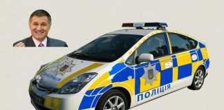 Аваков предлагает украсть дизайн полицейских авто