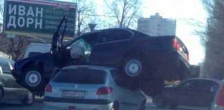 В Одессе BMW запрыгнула на Peugeot