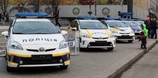 Презентация автомобилей патрульной полиции в Киеве
