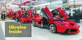 Производственная линия Ferrari