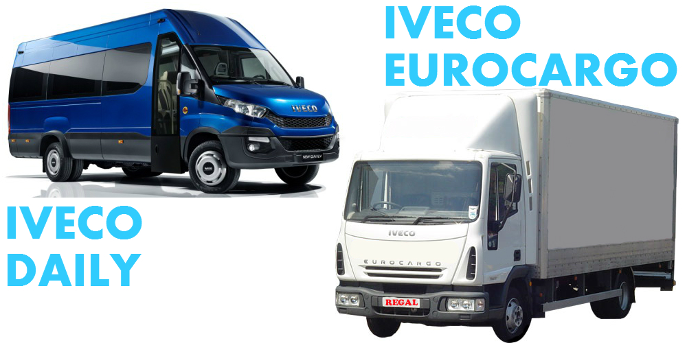 IVECO DAILY и IVECO Еurocargo
