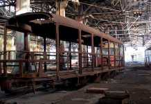 Киевский завод электротранспорта