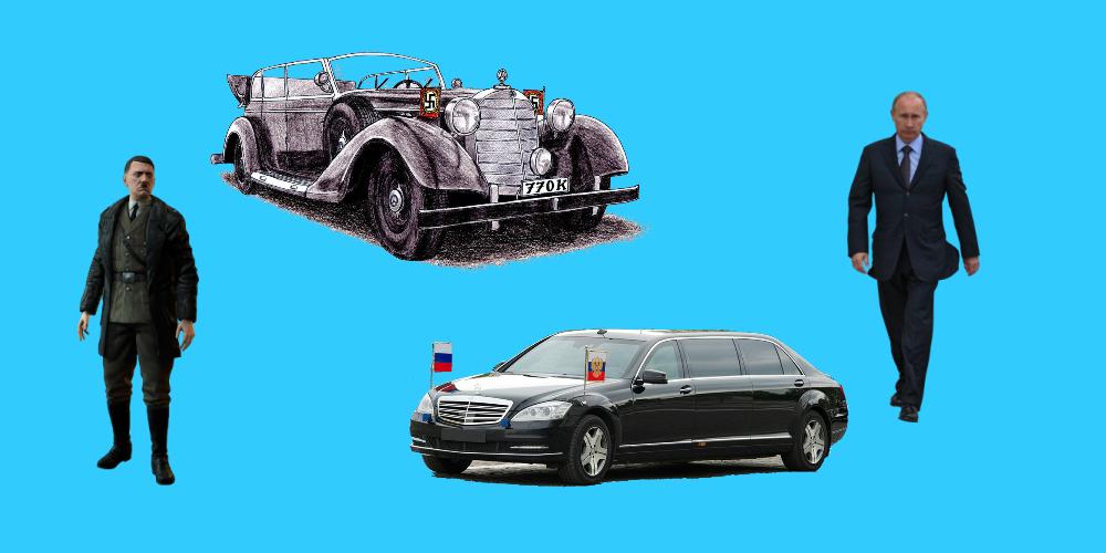 Автомобили Адольфа Гитлера и Владимира Путина