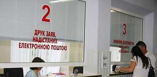 Новое МРЭО - Сервисный центр МВД (Киев)
