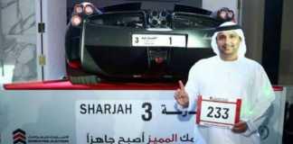 Араб купил номер за $5 млн
