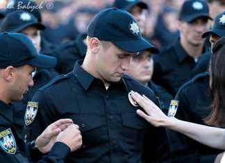 Патрульный Национальной полиции Украины