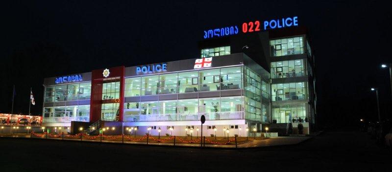 Полицейский участок, Грузия