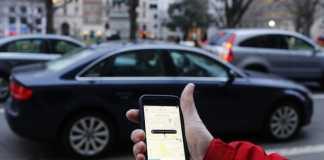 Приложение Uber для вызова такси
