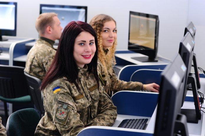 Сервисный центр МВД в Северодонецке