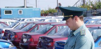 Растаможка авто в Украине