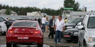 Автобазар бу авто в Украине