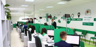 Сервисный центр МВД в Хмельницком