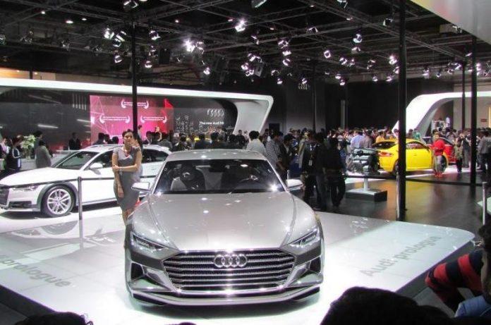 Шоурум Audi