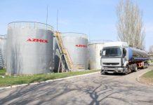 Завод Азмол