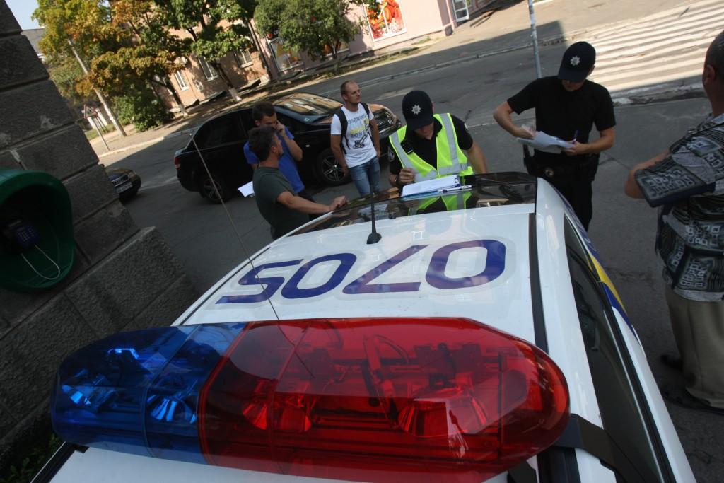 Патрульная полиция Украины