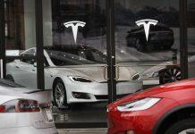 Шоурум Tesla в США