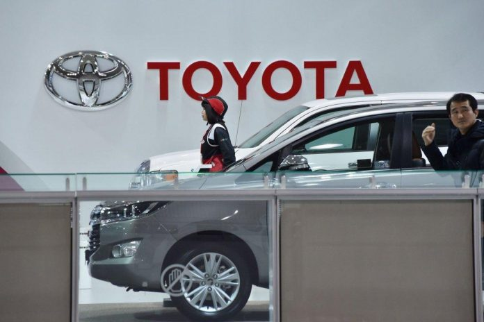 Шоурум Toyota